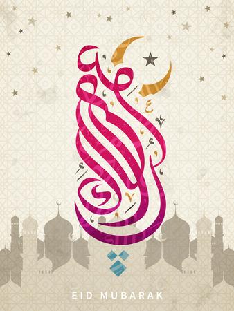 religious celebration: Arabic calligraphy design of text Eid Mubarak for Muslim festival