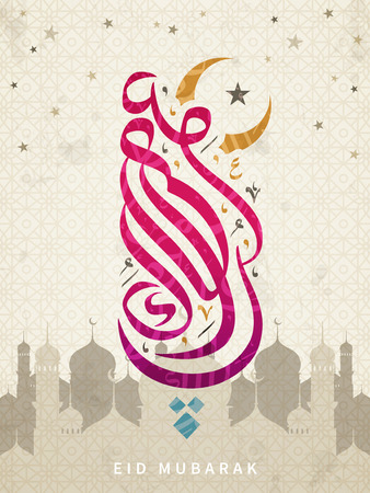 Arabic calligraphy design of text Eid Mubarak for Muslim festival