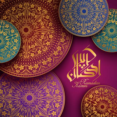 イスラム教徒の祭りのテキスト ラマダン カリームのアラビア書道デザイン