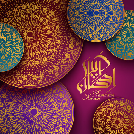 Arabic calligraphy design of text Ramadan Kareem for Muslim festival