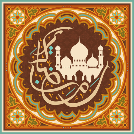 religious celebration: Arabic calligraphy design of text Ramadan Kareem for Muslim festival