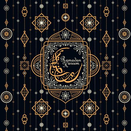 gorgeous: gorgeous Arabic calligraphy design of text Ramadan Kareem for Muslim festival Illustration