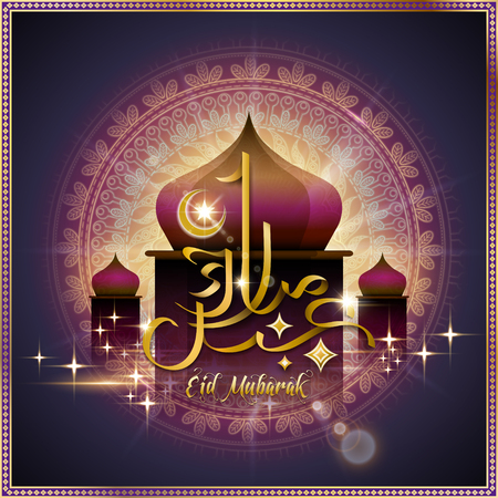 Arabic calligraphy design of text Eid Mubarak for Muslim festival. Mosque over purple background. Ilustração
