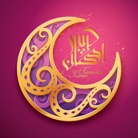 文本ramadan kareem的阿拉伯书法设计为穆斯林节日。华丽的金色月亮。