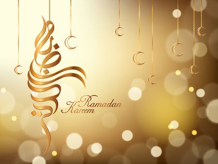 Arabic calligraphy design of text Ramadan Kareem for Muslim festival. Gorgeous golden tone.