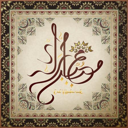 religious celebration: Arabic calligraphy design of text Eid Mubarak for Muslim festival. Illustration