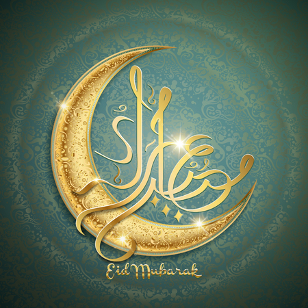 Arabic calligraphy design of text Eid Mubarak for Muslim festival. Gorgeous golden moon. Banco de Imagens - 58662763