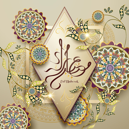 al: Arabic calligraphy design of text Eid Mubarak for Muslim festival. Colorful floral elements.
