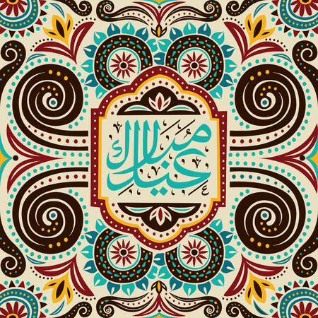 Arabic calligraphy design of text Eid Mubarak for Muslim festival. Elegant floral element.