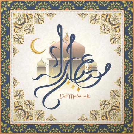 Arabische Kalligraphie Entwurf des Textes Eid Mubarak für muslimische Fest.