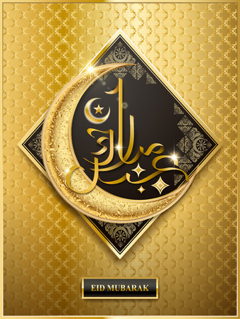 Arabic calligraphy design of text Eid Mubarak for Muslim festival. Gorgeous golden moon.