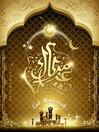 Arabic calligraphy design of text Eid Mubarak for Muslim festival. Sparkling mosque in gold.