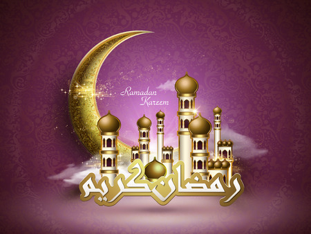 arabic gold: Arabic calligraphy design of text Eid Mubarak for Muslim festival. Splendid moon and mosque in gold. Illustration
