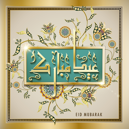 Arabic calligraphy design of text Eid Mubarak for Muslim festival. Floral elements with gold text.