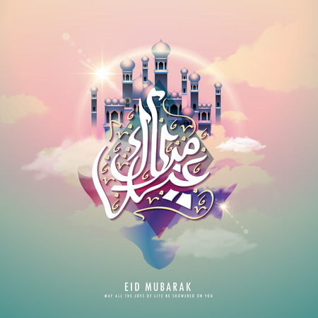 arabic background: Arabic calligraphy design of text Eid Mubarak for Muslim festival. Fantasy blurred background.