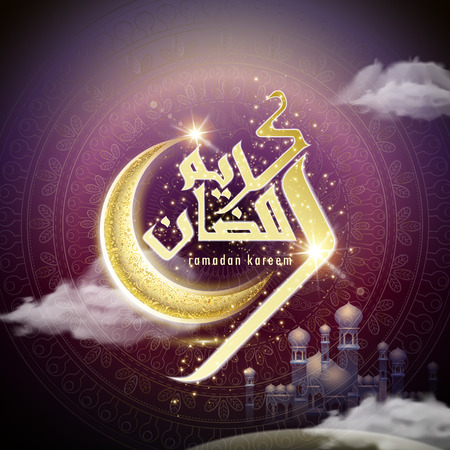 gorgeous: Arabic calligraphy design of text Eid Mubarak for Muslim festival. Gorgeous gold moon.