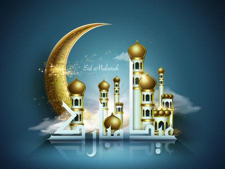 splendid: Arabic calligraphy design of text Eid Mubarak for Muslim festival. Splendid moon and mosque in gold. Illustration