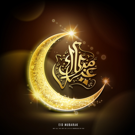 luxury background: Arabic calligraphy design of text Eid Mubarak for Muslim festival. Gorgeous gold moon.