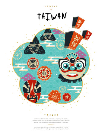 lovely Taiwan culture poster design with famous events and symbol Ilustração