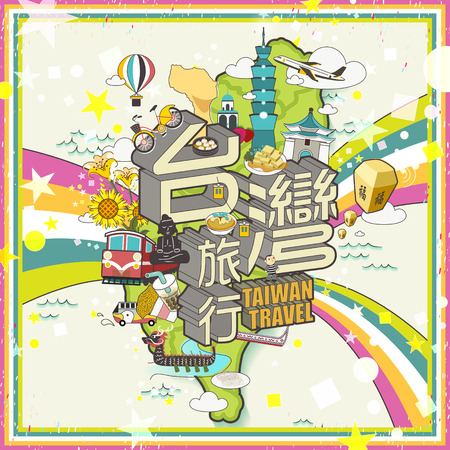 taiwan scenery: adorable Taiwan travel map design with attractions - Taiwan travel in Chinese