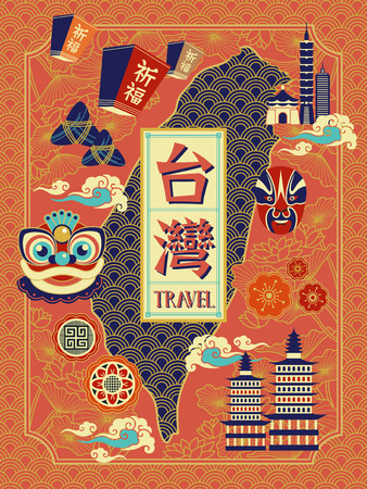 plum island: Taiwan travel poster design with cultural symbol