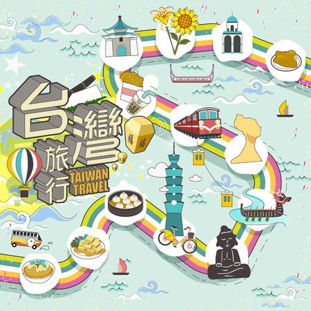 Taiwan travel in Chinese Ilustrace