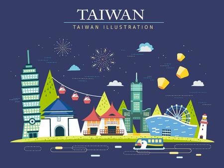 Attraktiv Taiwan reisen Konzept Plakat mit berühmten Sehenswürdigkeiten Standard-Bild - 59230265