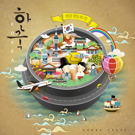 creatieve poster Korea met attracties in de pot - Korea in het Koreaans geschreven woorden Stock Illustratie