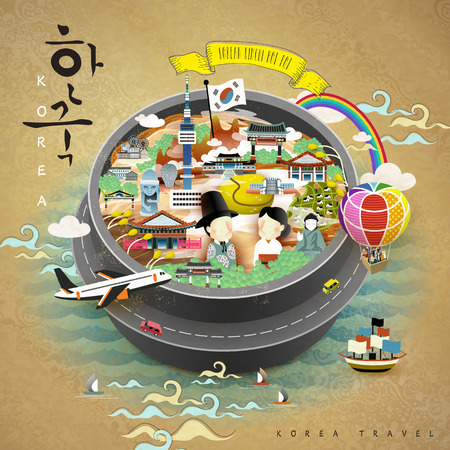 korea: creative Korea poster with attractions in the pot - Korea written in Korean words