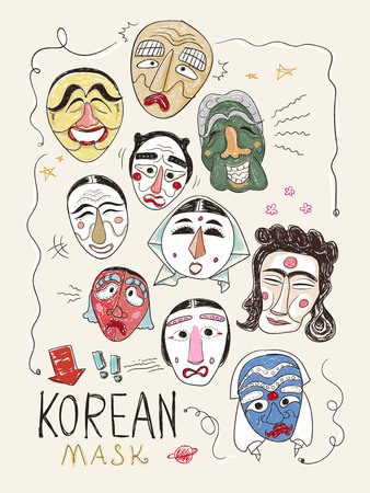theatrical dance: attractive Korea masks collection in hand drawn style Illustration