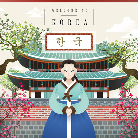 traditional culture: Korean vintage poster with woman in hanbok - Korea written in Korean words Illustration