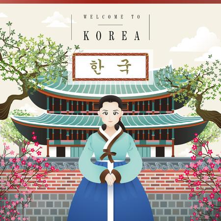 hanbok: Korean vintage poster with woman in hanbok - Korea written in Korean words Illustration