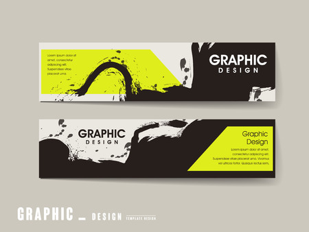 ink and wash: trendy banner template design set  with ink brush and geometric elements Illustration