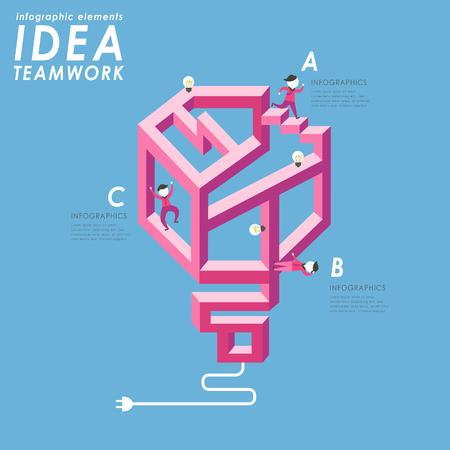 복잡한 미로를 걷는 사람들과 팀워크 개념 평면 디자인