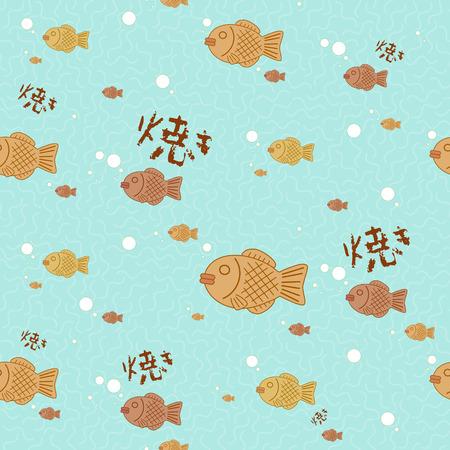shaped: Japanese fish shaped cake seamless pattern design