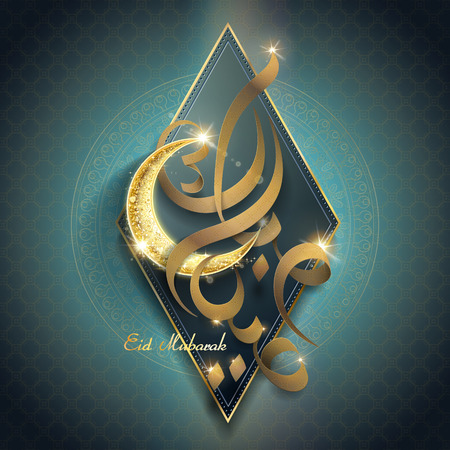 Eid Mubarak calligraphy design, delicate holiday greeting for Ramadan or Sacrifice feast, sparkling and glitter moon with rhombus element over turquoise background Illustration