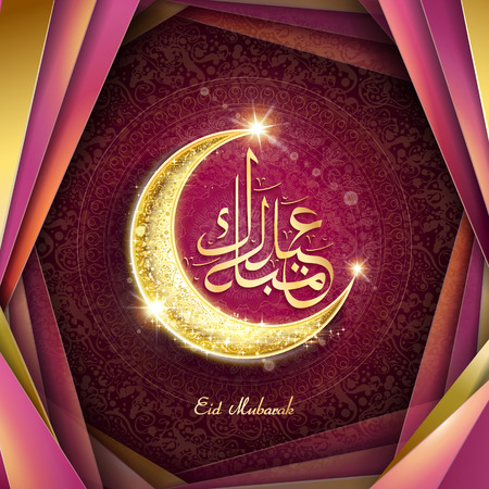 sacrifice: Eid Mubarak calligraphy design, delicate holiday greeting for Ramadan or Sacrifice feast, sparkling and glitter moon with geometric elements over cramoisi background