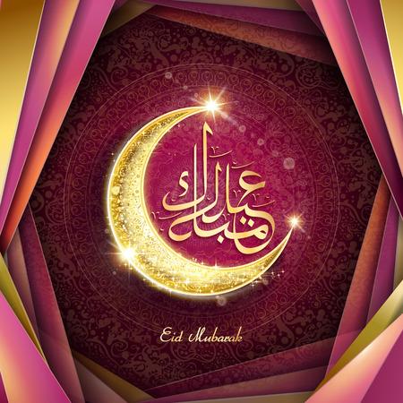 sacrifice: Eid Mubarak diseño de la caligrafía, tarjeta de saludo delicada para el Ramadán o la fiesta Sacrificio, la luna brillante y brillante, con elementos geométricos sobre el fondo cramoisi Vectores
