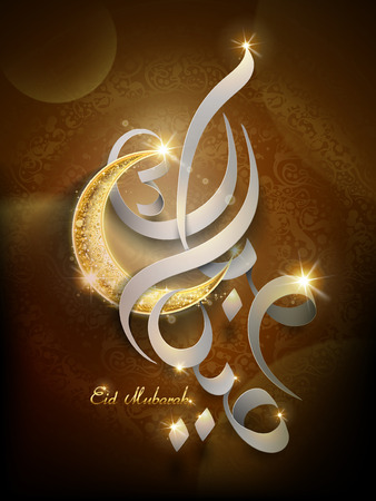 Eid Mubarak calligraphy design, delicate holiday greeting for Ramadan or Sacrifice feast, sparkling and glitter moon with elegant words
