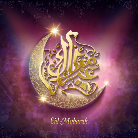 sacrifice: Eid Mubarak calligraphy design, delicate holiday greeting for Ramadan or Sacrifice feast, gorgeous moon with golden words over purple background