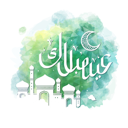faithful: Eid Mubarak calligraphy design with mosque and crescent, green color background