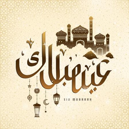 abjad: Eid Mubarak calligraphy design with mosque and lanterns, creamy color background