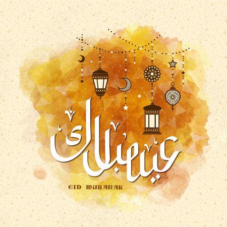 Eid Mubarak calligraphy design with crescent decorations and lanterns, creamy color background 向量圖像