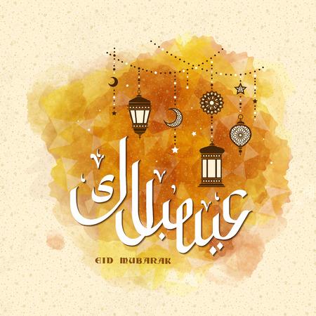 Eid Mubarak kalligrafieontwerp met toenemende decoratie en lantaarns, romige kleurenachtergrond