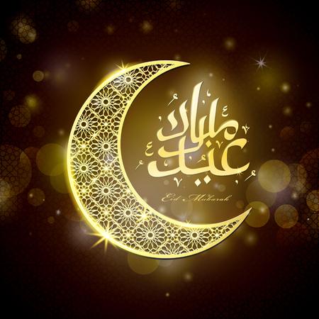 abjad: Eid Mubarak calligraphy design, sparkling crescent with geometric elements over cramoisi background
