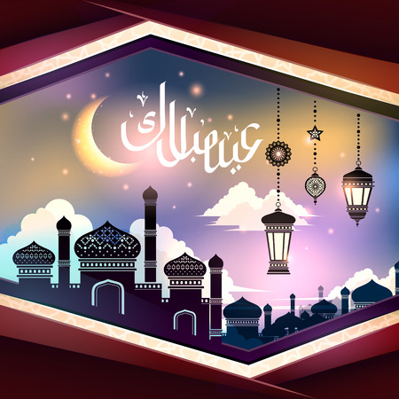 rite: Arabic calligraphy design of text Eid Mubarak and huge mosque