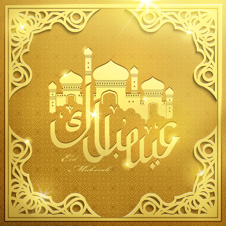 rite: Eid Mubarak calligraphy design and mosque, gold background Illustration