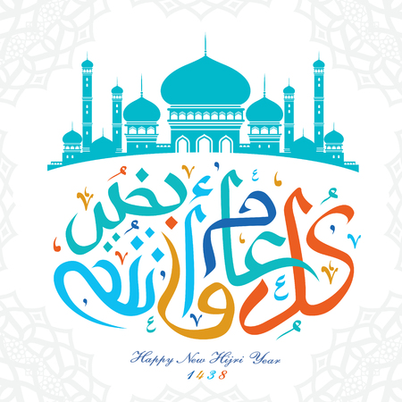abjad: happy new hijri year calligraphy design, turquoise mosque and colorful calligraphy with white background