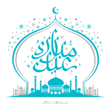 eid Mubarak calligraphy design with turquoise color mosque