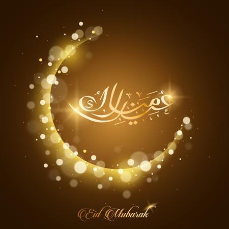 luxo: Design Caligrafia eid Mubarak com crescente pontilhada Ilustração